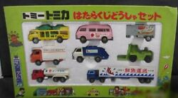 Tomy Tomica Working Vehicle Set Vintage Rare Toy With Box Made In Japan
