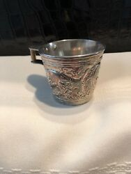 Lalaounis Sterling Silver Vaphio Cup