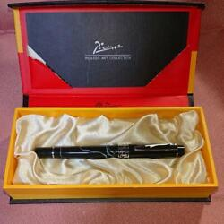 Chinese Fountain Pen Brand Picasso's Luxury Line Fountain Pen Nib Is A Stainless