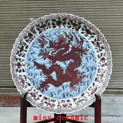 34.6 Antique Porcelain Ming Dynasty Xuande Blue White Red Dragon Large Plate