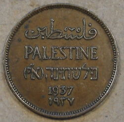 Palestine 1937 Mil Better Circulated Grade As Pictured