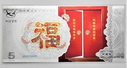 China 5g 2016 Cgci China Fu Silver Colour Note 2016 Spring Festival Silver Note