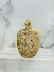 Antique Chinese Hand Carved Snuff Bottle, Man In Garden W/ Spoon Stopper.