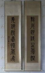 Zw0000410 Antiquities Chinese Paintings Tang Dynasty What Shao-base Penmanship
