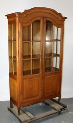 Antique French Provincial Farmhouse Oak Bookcase China Cabinet Display Dome Top