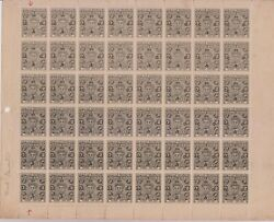India Cochin Kgvi. 1948, 2an. Sg090 Error Mnh Complete Sheet Of 48 Stamps Rare.