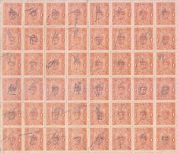 India Cochin Kgvi. 1948,1an. Orange Sg106 Used Complete Sheet Of 48 Stamps Rare.