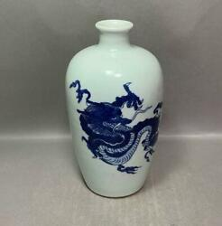 China Ryu Kirin Picture Bottle With Dye Made In The Year Of Kang Hui U6210228