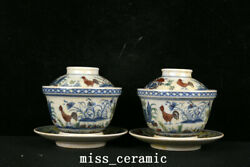 4.8 China Porcelain Ming Dynasty Chenghua A Pair Doucai Chicken Flower Teacup