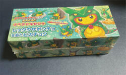 Very Rare New Special Box Set Pikachu Wearing Rayquaza Poncho Unopened Japan M