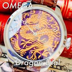 Omega Dragon 1938 Good Condition Vintage Wristwatch Rare Menand039s Antique Od05184