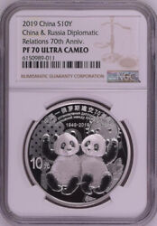 Ngc Pf70 2019 70th Anniv. China And Russia Diplomatic Relations Panda Silver Coin