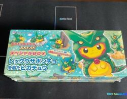 Pokemon Card Game Xy Break Special Box Rayquaza Pikachu New Unopened Japan F/s