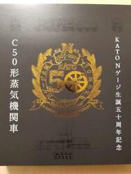 Kato N Scale 2027 Type C50 Steam Locomotive 50th Anniversary Special Edition