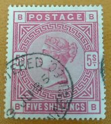 Sg176 5/- Rose On Blued Paper. Very Fresh With Sharp Cds. Has Minor Corner Bend.