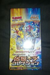 Pokemon Xy Legendary Shine Cp2 Booster Box, Japanese, 1st Edition Cards