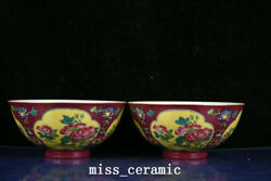 5.9 Old Porcelain Qing Dynasty Yongzheng Mark A Pair Colour Enamels Peony Bowl