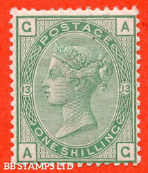 Sg. 150. J113. Ag . 1/- Green. Plate 13. A Very Fine Unmounted Mint Ex B53622