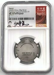 Ngc Ms70 2020 China 28g Fighting Against Virus Silver Medal Antiqued