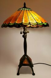 Quoizel Reproduction Stained Glass Lamp W/ Shade Drapery 26 Orange Gold