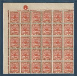 Sudan - 1907 - Rare - Camel Post - 4m. - Crescent And Star Wmk. - As Scan - Mnh