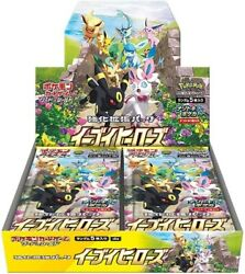 Pokemon Card Game Sword And Shield Enhanced Expansion Pack Eevee Heroes andtimes12boxes