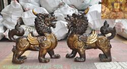 Chinese Feng Shui Bronze Gilt Wing Beast Unicorn Brave Troops Pixiu Statue Pair