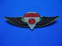 Iraq Army Military Parachute Paratrooper Special Forces Emblem Insignia