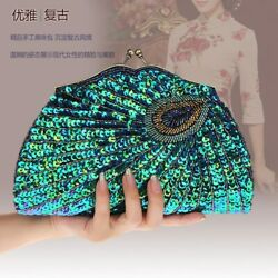 Vintage Women#x27;s Clutches Evening Bags with handle Peacock Pattern Sequins Bea... $39.35
