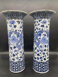 Superb Antique Chinese Pair Blue And White Gu Form Vase