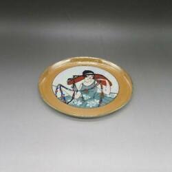 Old Noritake Deco Lady Dresser Tray Antique Secondhand