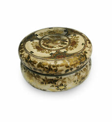 Late Edo Period With Wooden Box There Is Nuu In The Lid Antiquities Antique