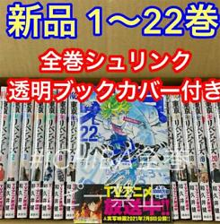 Tokyo Revengers 22 Volumes Clear Covers Cartoon All Set