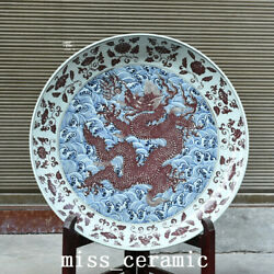 34.6 Antique Porcelain Ming Dynasty Xuande Blue White Red Seawater Dragon Plate