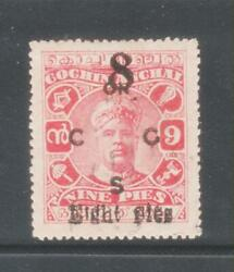 India Cochin 1924 8p On 9p Sg021b Surcharge Double Used Stamp.