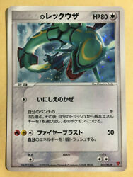___and039s Rayquaza Pokemon 2005 Holo Players Club Promo Japanese 021/play Nm-