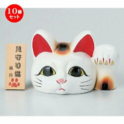 10 Pieces Set White Watching Cat Large With Wooden Tag 14 11 9cm 400g Beckoning