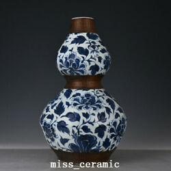 18.1 Antique Chinese Porcelain Yuan Dynasty Blue White Peony Flower Gourd Vase