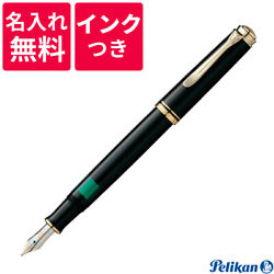 Name-free With Bottle Ink Pelican Pelikan Subelaine Fountain Pen M400 Black