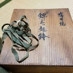 It Is An Old Arita Ware Large Bowl In Wooden Box.