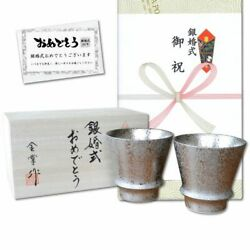 Silver Wedding Ceremony Present Arita Shochu Glass Pear Color Nosy With Message