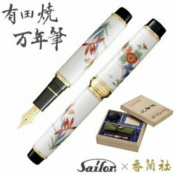Collaboration Of Tradition And Technology Arita Ware's Beautiful Fountain Pen