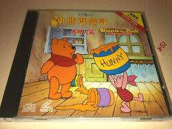 New Adventures Of Winnie The Pooh Vcd Video Cd Great Honey Pot Robbery Bilingual