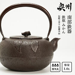 Hometown Tax Payment Nanbu Ironware Iron Kettle Mikan 1.6l Traditional Craftsman