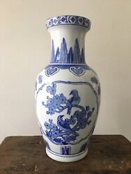 Vintage Tall Chinese Blue And White Porcelain Vase 14.25quot; Tall