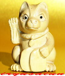 Weilong Saiun Hand-carved Rise In Fortune Feng Shui Beckoning Cat Netsuke Better