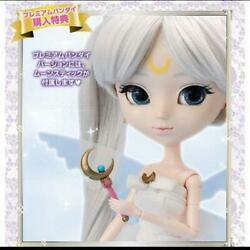 Sailor Moon Doll Bandai Limited Edition Queen Serenity Pulip Unopened Rare