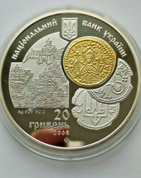 Millennium Of Coinage In Kyiv -large Silver Jubilee Coin Proof Ag 925 62,2 Grams