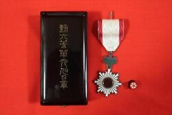 Used Wwii Japanese Order Of The Rising Sun 6th Class Boxed Medal Vintage Japan