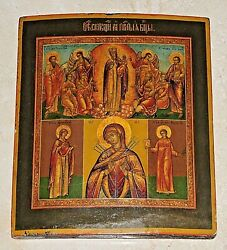 1850y Russian Imperial Orthodox Religious Icon Joy All Grieve Seven Swords Paint